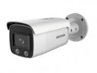 IP камера 2MP IR BULLET DS-2CD2T27G1-L 4MM HIKVISION