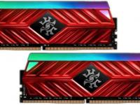 Модуль памяти 8GB PC25600 DDR4 KIT2 AX4U320038G16A-DR41 ADATA